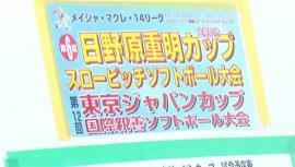 平成22年日野原カップの動画