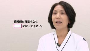 看護師動画