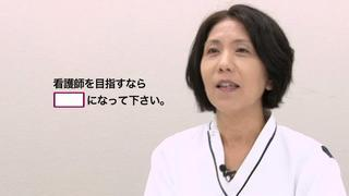 川崎幸病院の求人動画