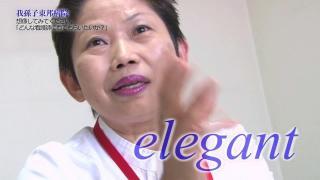 我孫子東邦病院の求人動画