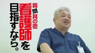 藤沢脳神経外科病院の求人動画