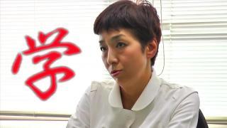 国立がん研究センター東病院の求人動画