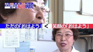 長田病院の求人動画