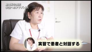 島田総合病院の求人動画