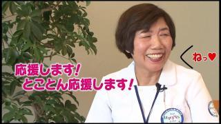 埼玉医科大学病院の求人動画