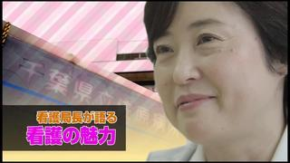 千葉県立佐原病院の求人動画