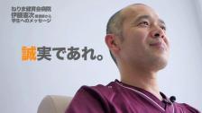 看護学生へ向けてのメッセージの動画