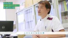 看護学生へのメッセージの動画