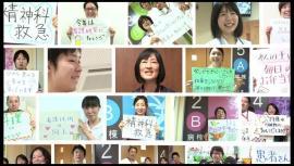 看護師募集映像2015の動画
