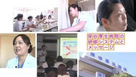 看護部の教育についての動画