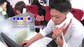 リクルート映像(コールセンター事業部編)の動画