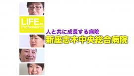 看護師募集映像2013の動画