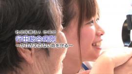 病院紹介映像2013の動画
