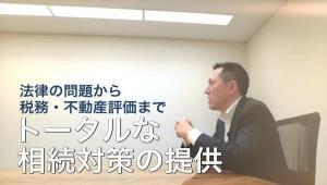 税理士動画