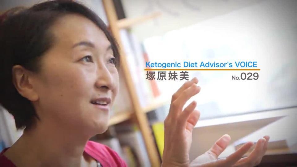 日本ファンクショナルダイエット協会